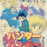 Hunter X Hunter: Hunter No Keifu