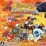Digimon Story Super Xros Wars: Red