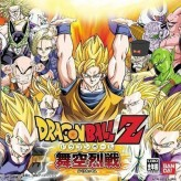 Dragon Ball Z: Bukuu Ressen