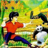 Ranma Nibunnoichi: Hard Battle